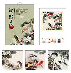 2012年中国休日,祝日を国務院が正式発表/中国の春節休み事情