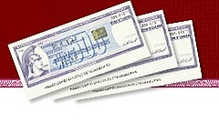 中国元(人民元)のトラベラーズチェック(T/C)旅行支票