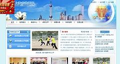 気がつかなかったが清明節のなか上海市内で地震発生/中国地震事情
