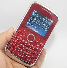 ブラックベリー(障テ莓手机)のパクリ商品(山寨携帯)