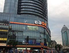 上海ラオックス(楽購仕/Laox)が出来た/中国日本電気店事情