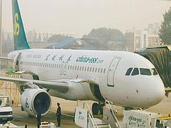 中国春秋航空