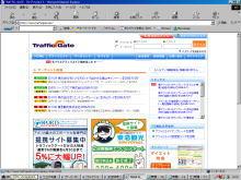 トラフィックゲート/TRAFFIC GATE-アフィリエイトプログラム
