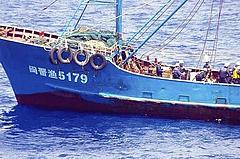 尖閣諸島中国漁船衝突問題