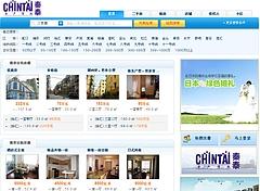 上海の賃貸住宅情報(CHINTAI:秦泰)が