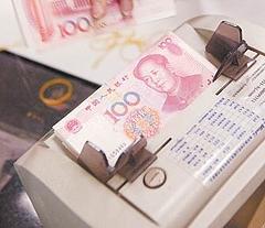 中国農業銀行で日本円を人民元に両替