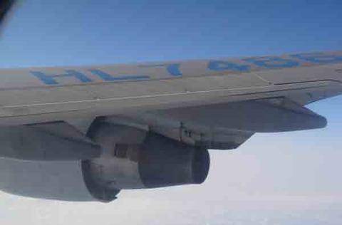 02大韓航空機2