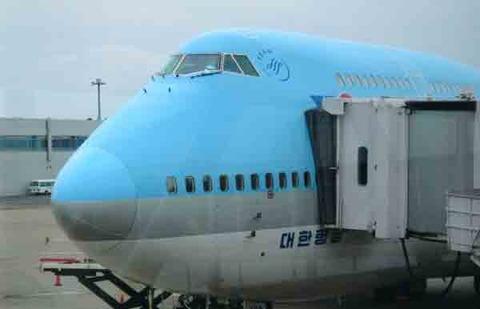 01大韓航空機