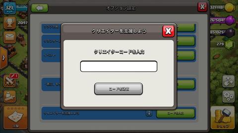 Screenshot_20191124-125723