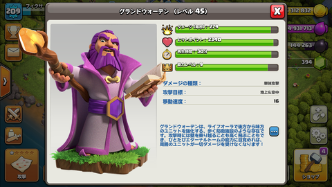 Screenshot_20200719-154301