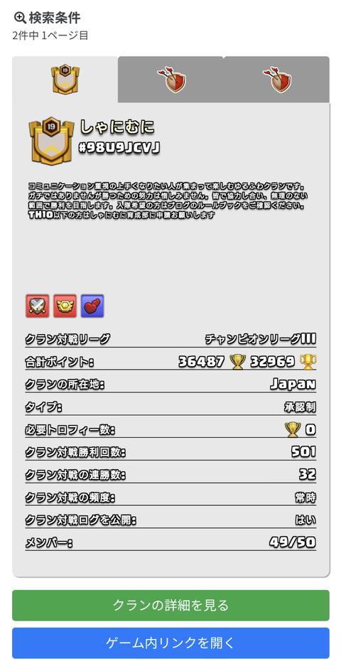 Screenshot_20201024-213249