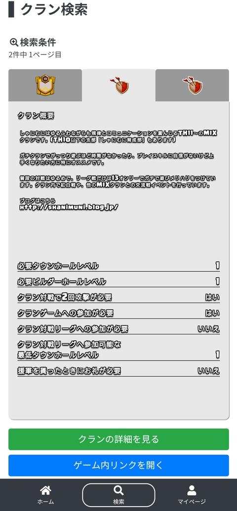 Screenshot_20201101-235855