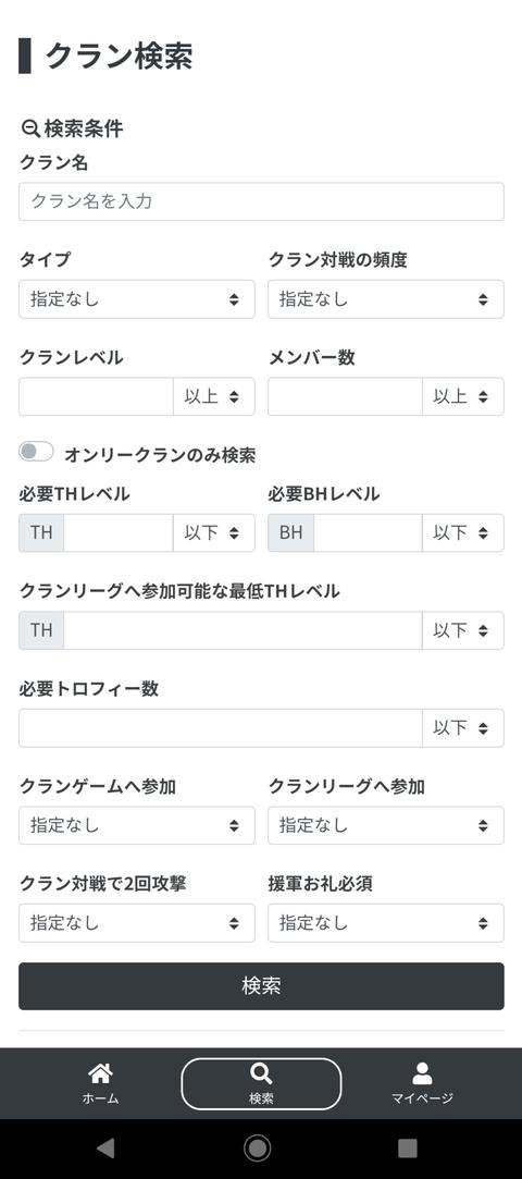 Screenshot_20201024-212346