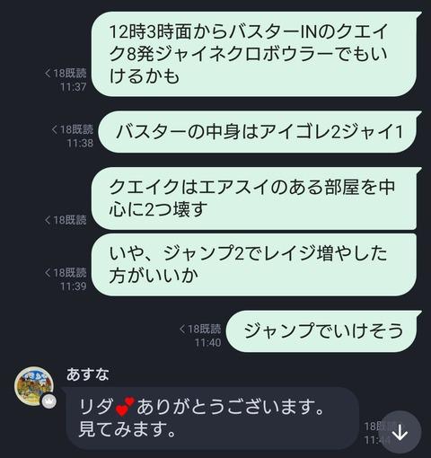 _20200112_130727