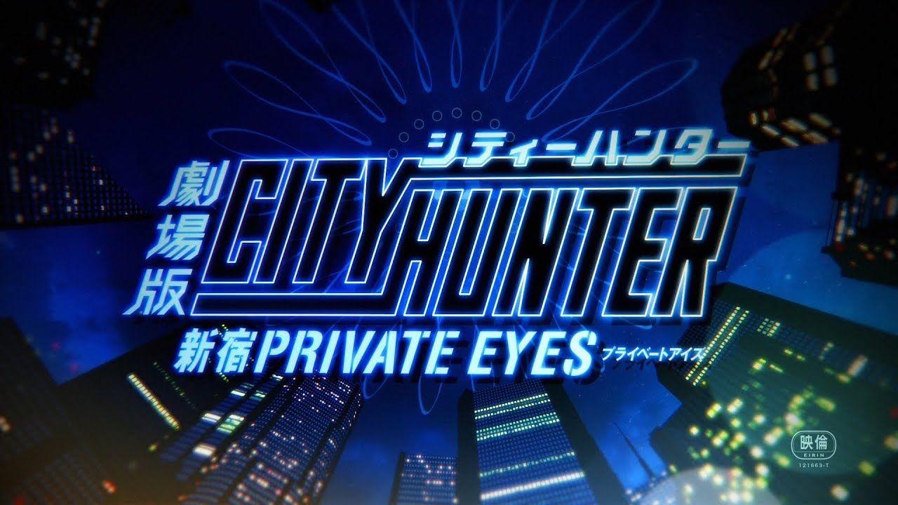 【映画】『劇場版シティーハンター』飯豊まりえが声優初挑戦 ED曲は「Get Wild」に決定