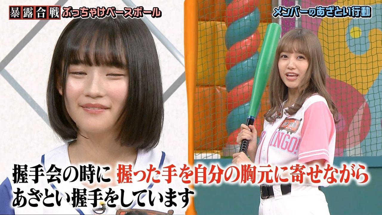 【悲報】矢作萌夏!握手券よくうれてるの!