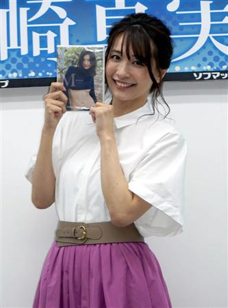 【画像】山崎真実クラスの超絶長身美女でも仕事がなくなったら簡単に脱がされる芸能界とかいう魔境