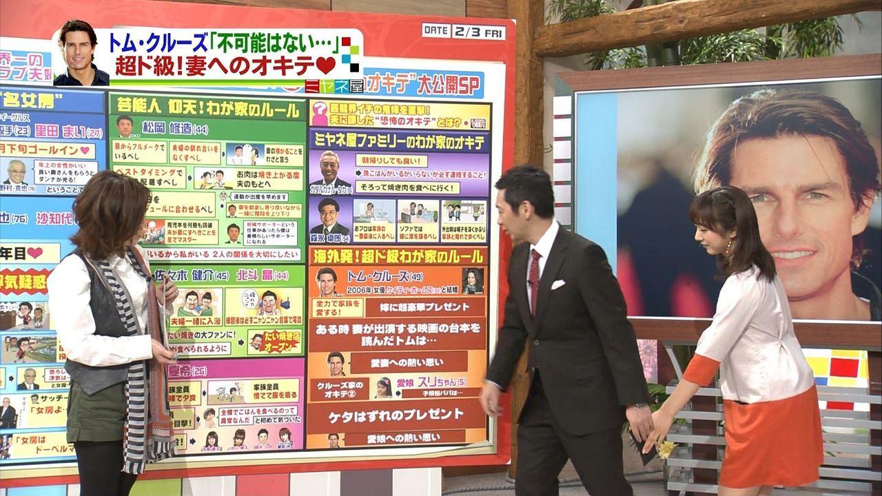 """【悲惨】放送事故!? """"ブチギレ""""宮根誠司に「無能やな」「我慢できないの」"""