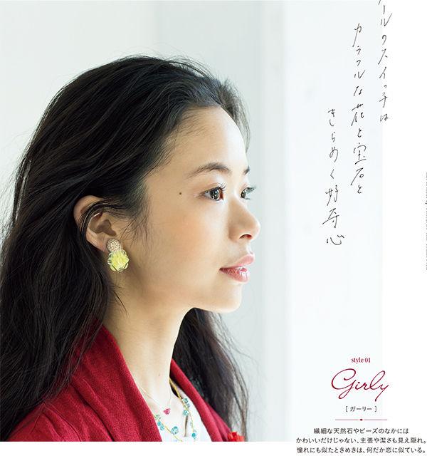【話題】趣里、杉咲花… 2世タレントの成功の秘訣は「親隠し」