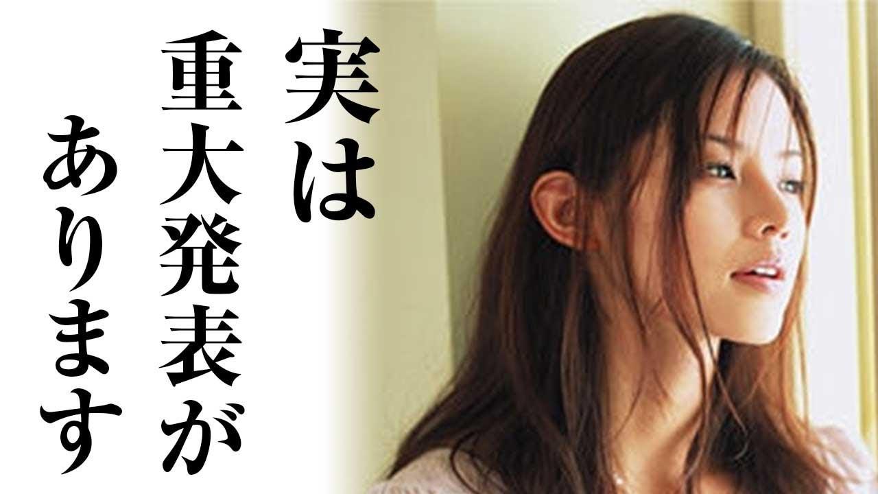 """【画像】「39歳」小西真奈美の胸がまさかの""""急成長"""""""