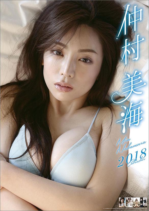 【画像】仲村美海、ナイスボディーを武器に男性ファンを悩殺