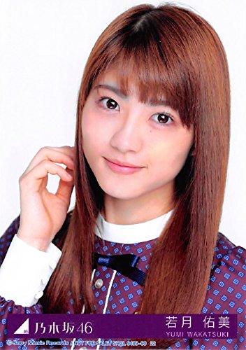 【朗報】若月佑美ちゃん出演の「今日から俺は」がシンプルに楽しい