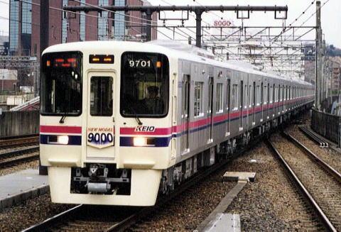 【東京】京王線電車 倒れていた塀と衝突か 世田谷区【鉄道】