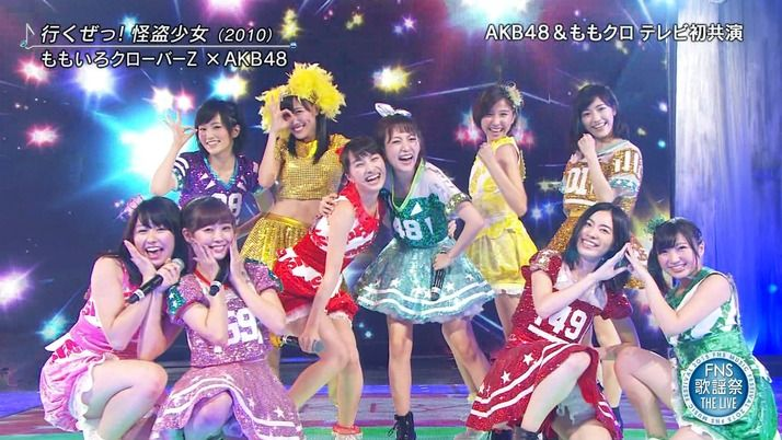 欅坂46 & けやき坂46 2018FNS歌謡祭・第1夜