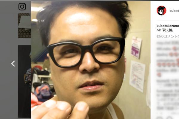 【衝撃】とろサーモン久保田、上沼恵美子を壮絶批判…「お前」呼ばわり(動画あり)★2