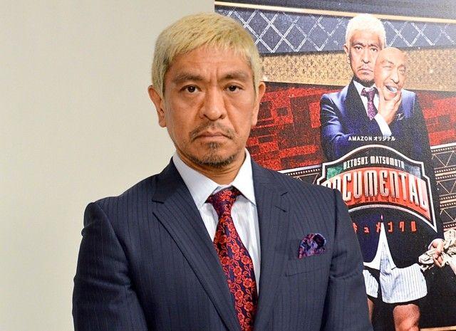 【衝撃】松ちゃん、M―1暴言問題で審査員引退を示唆「上沼さんいなくなったらオレも考える」★3