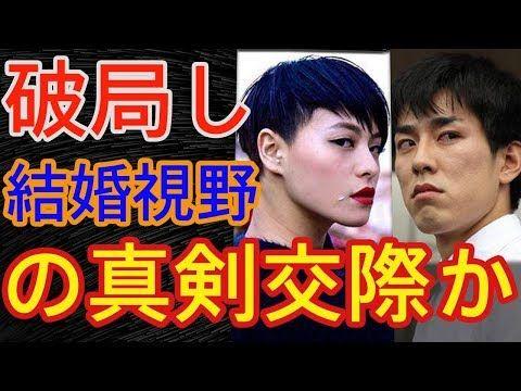 【画像】高畑裕太、菅原小春とすでに破局していた! 「関係者を交えた話し合い」の舞台裏