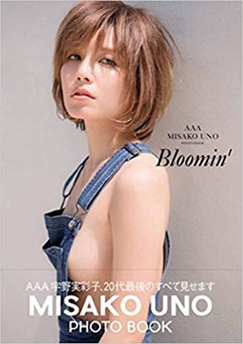 宇野実彩子 (AAA) wwww wwww
