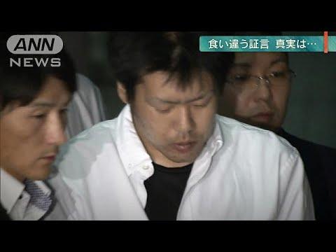 【速報】東名あおり運転事故裁判 石橋被告に懲役18年の判決 危険運転の罪を認定 ★2