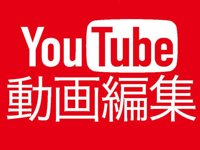 【悲報】YouTubeのサーバーが世界的にダウン、このまま復帰しなければYouTuber全員無職行きか?wwwwwwwwwwwwww