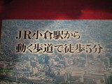 2eab172f.JPG