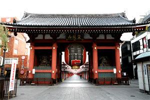 A0306_sensouji
