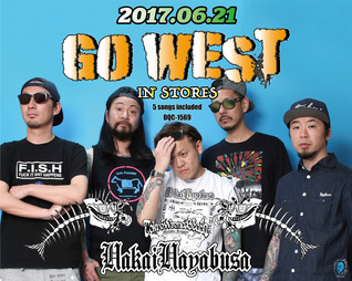 gowest_top