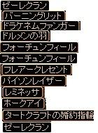 10/23→11/5
