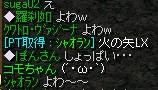 (´・ω:;.:...