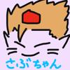 bskticon_sabu_mini