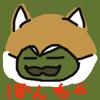 bskticon_boncha_mini