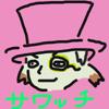 bskticon_sawacchi_mini
