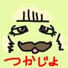 bskticon_tukajo_mini