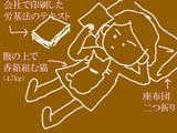 きなこさん200907