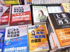 三省堂書店新宿店(ブログ用)