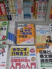 H210109 さいたま市北与野駅前書楽(200)