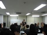 12月3日セミナー風景・松崎先生