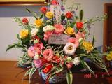 佐藤さんからのお花