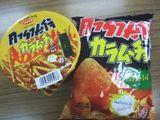 タイのお菓子【カラムーチョ】