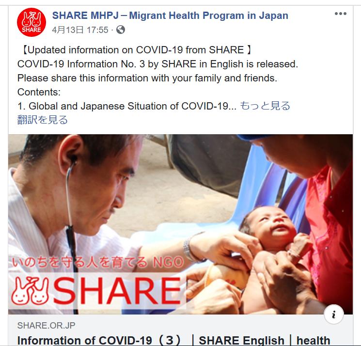 シェア英文facebook